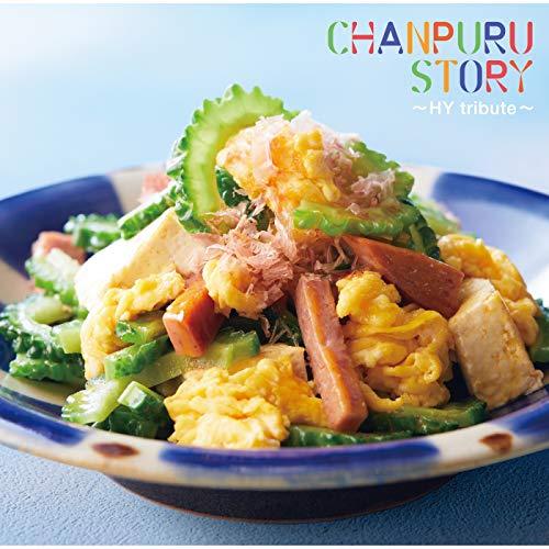 CHANPURU STORY ~HY tribute~