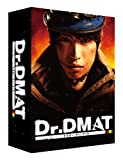Dr.DMAT DVD-BOX[DVD]