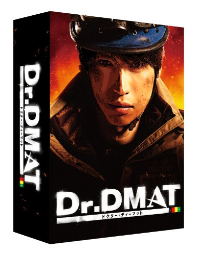 大倉忠義 Dr.DMAT Blu-ray BOX