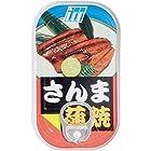 岩手缶詰 さんま蒲焼 100g×30個