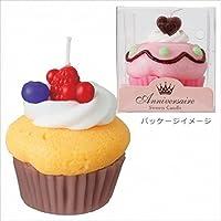kameyama candle(カメヤマキャンドル) カップケーキキャンドル 「 マンゴーカップケーキ 」(A6960520)