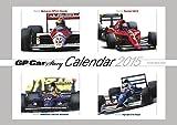 【 GP Car story 】F1 グランプリカー ストーリー カレンダー 2015年 (卓上)