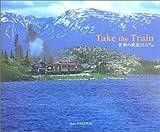 Take the Train―世界の鉄道15万キロ