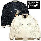 Tailor TOYO テーラー東洋 TT13609 別珍スカジャン WHITE EAGLE×BLACK TIGER オフホワイト(105) サイズXL