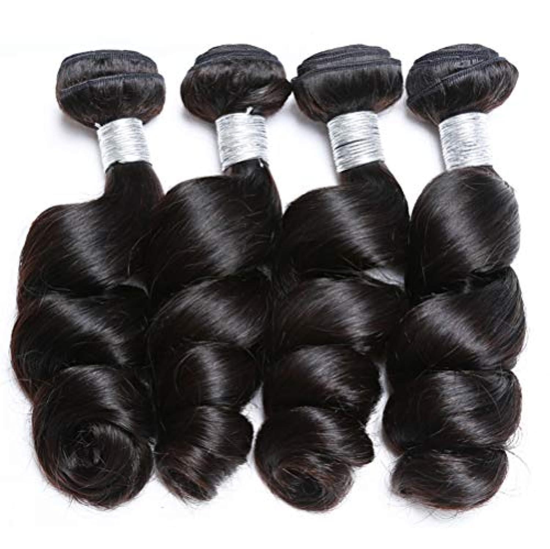 オペレーターそっと分解する女性150%密度髪織り8aペルールースウェーブバージンヘア1バンドルルース織りカーリーバージン人毛