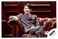 嵐 ARASHI 公式生写真 I'll be there MV&ジャケ写撮影オフショット 【相葉雅紀】