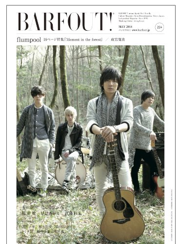 BARFOUT! 224 flumpool (Brown's...