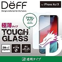 Deff(ディーフ) TOUGH GLASS for iPhone XS タフガラス iPhone XS 2018 用 フチなし 二次硬化ガラス使用 ディスプレイ保護ガラス (通常・Dragontrail X)