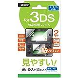3DS 用 液晶保護フィルム 反射防止 GAF-3DSFLG