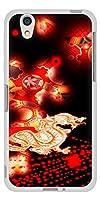 docomo Disney Mobile DM-01J TPU ソフトケース YC909 赤竜02 素材ホワイト UV印刷