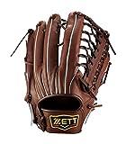 ZETT(ゼット) 野球 硬式 外野 グラブ(グローブ) プロステイタス (左投げ用) BPROG27 チョコブラウン