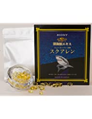 深海鮫エキス スクワレン(アルミパウチ)110粒