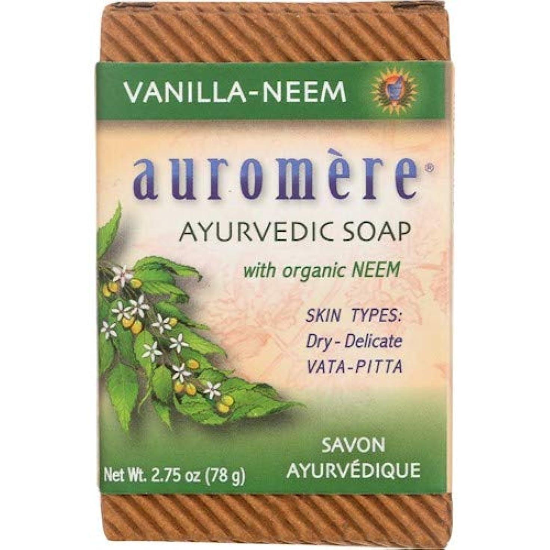 長さ分析的なひどく【セブン?ハブ】 オーロメア (Auromere) アーユルヴェーダ 石鹸/バニラ?ニーム 78g 5+1個 セット