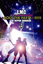 ★Rock the PARTY★2012 at NIPPON BUDOKAN [DVD](通常1~2か月以内に発送)