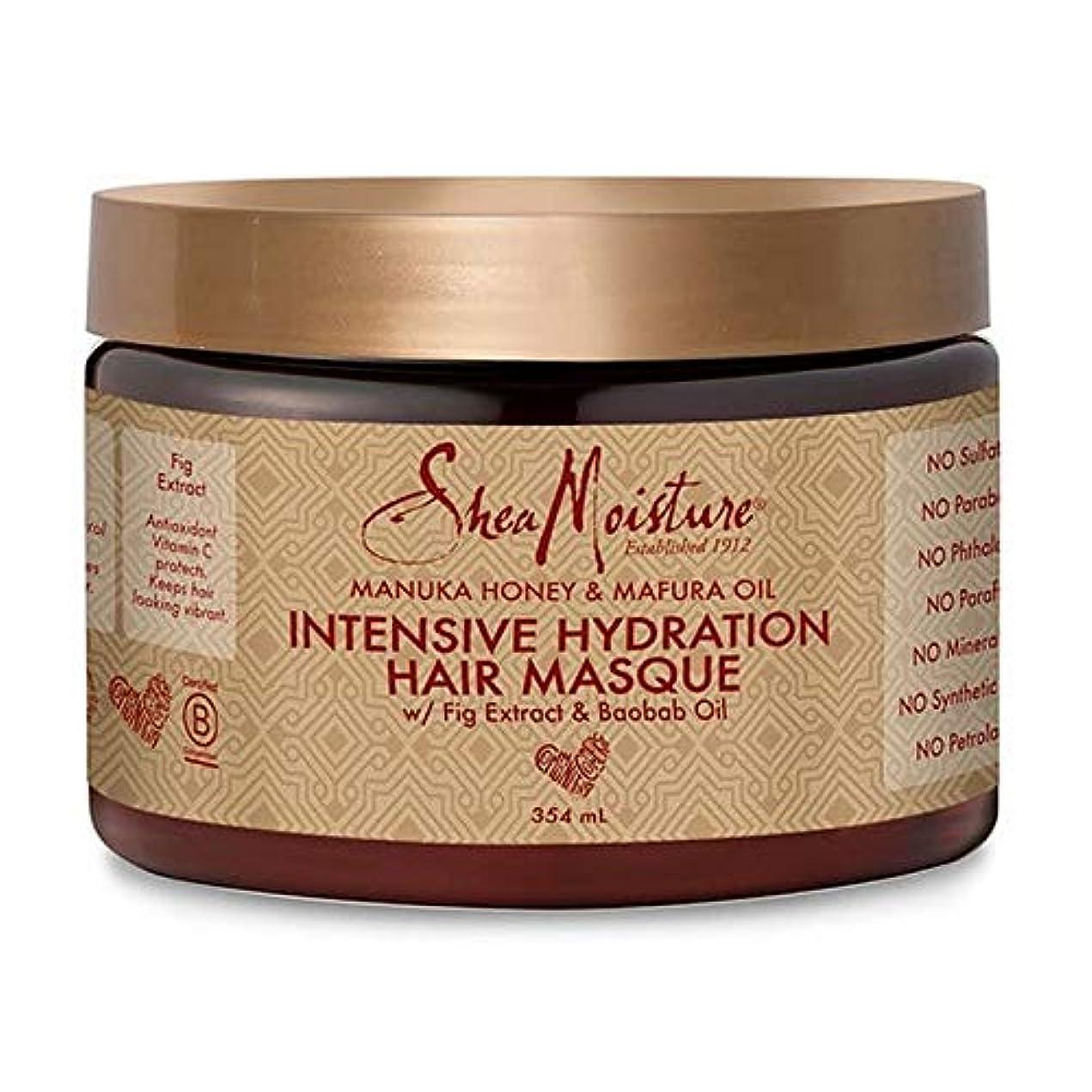 アレルギー気絶させる代表[Shea Moisture ] シア水分マヌカハニー&Mafuraオイルヘア仮面の354ミリリットル - Shea Moisture Manuka Honey & Mafura Oil Hair Masque 354ml...