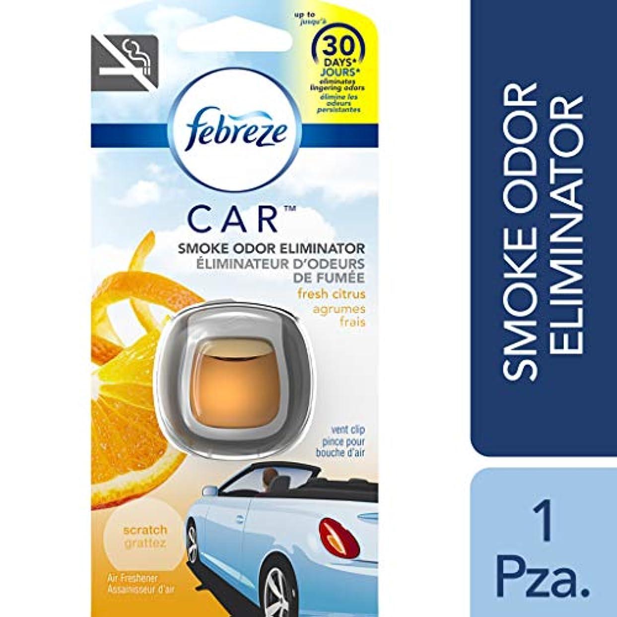 承認アレンジアジャFebreeze 車のベントクリップエアフレッシュナー煙の臭いエリミネーター、シトラス