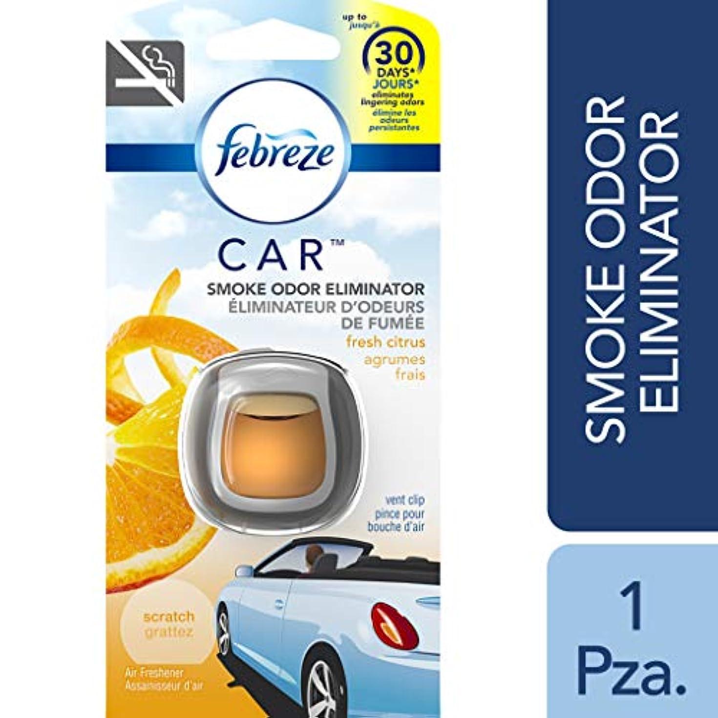 重要貸す測定Febreeze 車のベントクリップエアフレッシュナー煙の臭いエリミネーター、シトラス