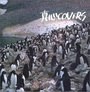 真心COVERS  (CCCD)
