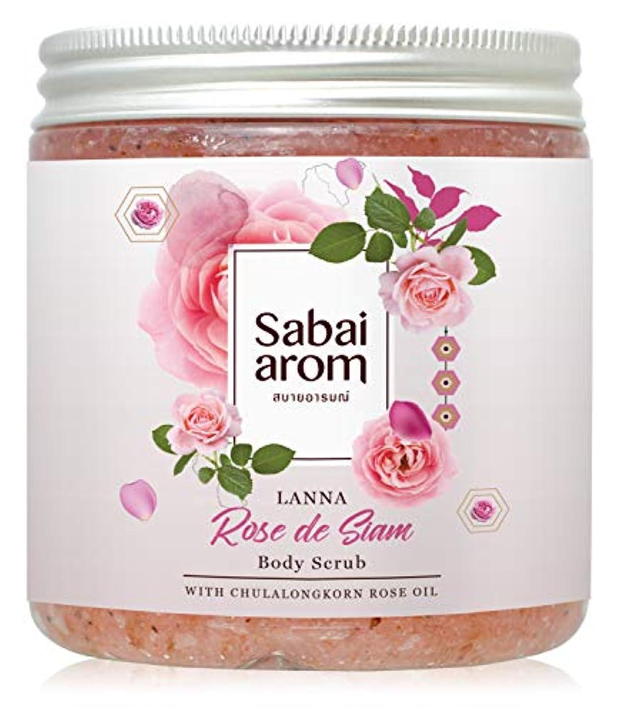 もっともらしい媒染剤テスピアンサバイアロム(Sabai-arom) ランナー ローズデサイアム ボディスクラブ 300g【ROS】【003】