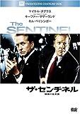 ザ・センチネル 陰謀の星条旗 (ベストヒット・セレクション) [DVD]
