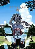 ぼくらのよあけ(1) (アフタヌーンコミックス)