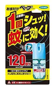 おすだけベープ ワンプッシュ式 120回分スプレー 無香料 28ml