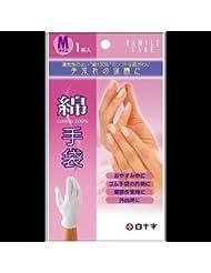 【まとめ買い】FC綿手袋 M 2枚入 ×2セット