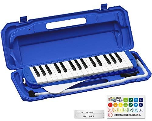 KC 鍵盤ハーモニカ メロディピアノ 32鍵 ブルー P3001-32K/BL (ドレミ表記シール・クロス・お名前シール付き)