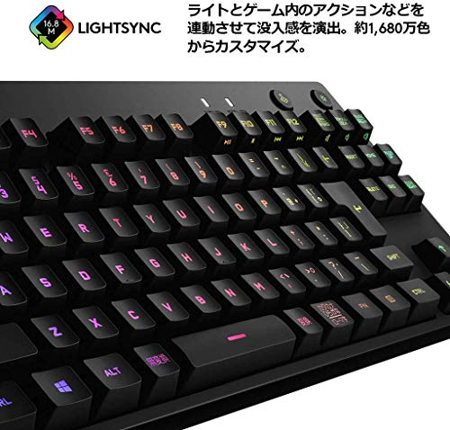 ロジクール『PROシリーズメカニカルゲーミングキーボードG-PKB-001』