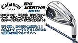 Callaway(キャロウェイ) BIG BERTHA BETA (ビッグバーサベータ) 2016 アイアンセット8本組(I#5-PW+AW・SW) GP for BIG BERTHAシャフト装着モデル (FLEX-S)