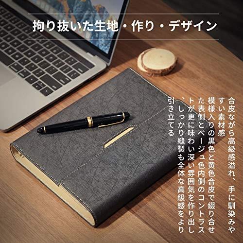 A&S システム手帳 A5サイズ ノート メモ帳 方眼ノート スタンダードタイプ 6穴リング B07KC5Z7B6 1枚目