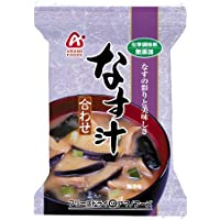 「無添加」なす汁(合わせ)9gX20袋セット【アマノフーズのフリーズドライ味噌汁:日本国内製造】(素材の栄養を保ちつつ美味しさを封じ込めた)