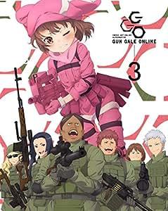 ソードアート・オンライン オルタナティブ ガンゲイル・オンライン 3(完全生産限定版) [Blu-ray]