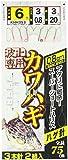 ヤマシタ(YAMASHITA) うみが好き 波止カワハギ KHH3S3 6-3-3