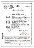 pH標準液 JCSS校正証明書付 32802-08 pH10.01