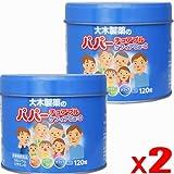 【2個】パパーチュアブル ケフィアCa+D 120粒×2個(4987030196667-2)