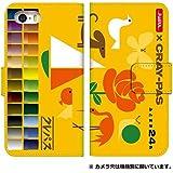 スマホケース 手帳型 so-04e ケース/0221-B. デザインB/so-04e カバー 手帳型 人気/[Xperia A SO-04E]/エスクペリア エー