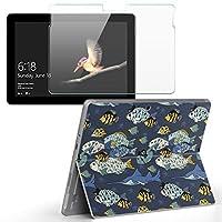 Surface go 専用スキンシール ガラスフィルム セット サーフェス go カバー ケース フィルム ステッカー アクセサリー 保護 海 魚 サメ 014517