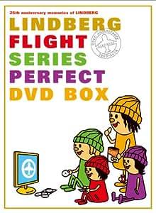FLIGHT完全版 [DVD]