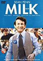 LGBTについて深く考えてみる。『ミルク』