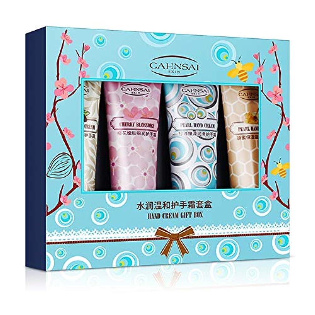 応答プールスコアAlluole 4個ハンドクリームセット保湿クリスマスクリスマスフェスティバルギフトボックスハニーパールアーモンド桜