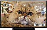 パナソニック 43V型 液晶 テレビ VIERA TH-43E300 フルハイビジョン USB HDD録画対応  2017年モデル