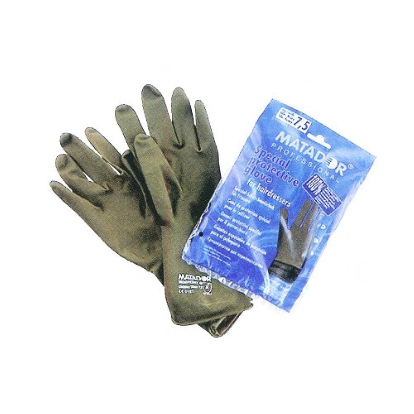 十分に電池区別マタドールゴム手袋 6.5吋