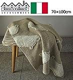 軽くてさらりとした肌触りのブランケット。 イタリア製 BiellaFabrics(ビエラファブリック) ブランケット ムートン 70×100cm [簡易パッケージ品]