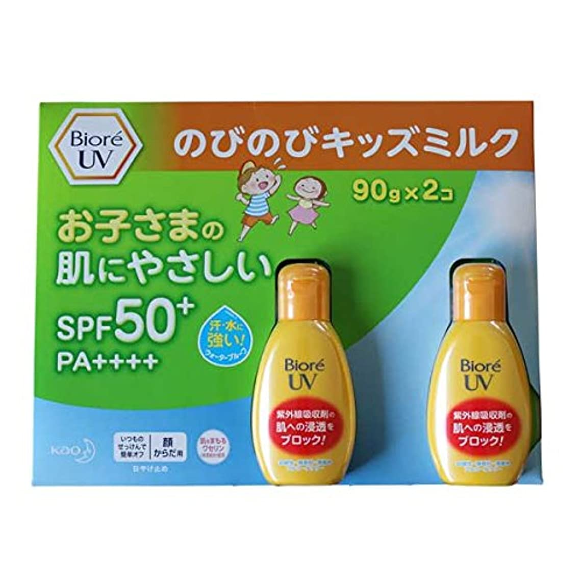 ジムキャンバス頻繁に花王 ビオレ UV のびのびキッズミルク 日焼け止め乳液 SPF50+ PA++++ 90gx2本セット 強力紫外線カット