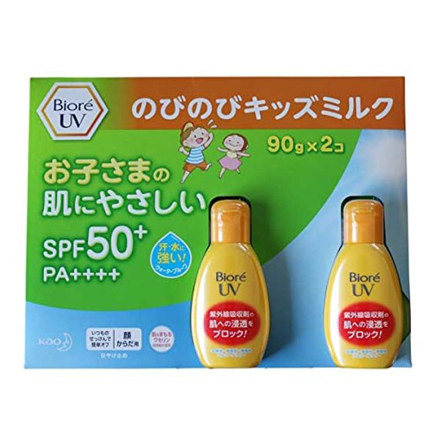 うなずく化学薬品肉屋花王 ビオレ UV のびのびキッズミルク 日焼け止め乳液 SPF50+ PA++++ 90gx2本セット 強力紫外線カット