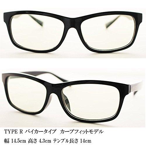 (エイトトウキョウ)eight tokyo サングラス UVカット 近赤外線カット ブルーライトカット 高性能レンズ IRUV-1-R