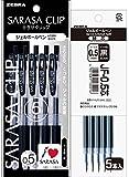 ゼブラ ジェルボールペン サラサクリップ 0.5 黒 5本&替芯 PJJ15BK5-RJF5BK5