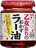 S&B 乙女たちのおかずラー油 110g