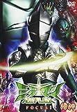 ミラーマンREFLEX FOCUS1 帰神 KISHIN[DVD]